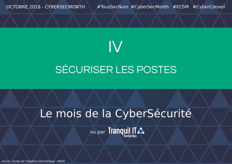 Sécuriser les postes #CyberSecMonth